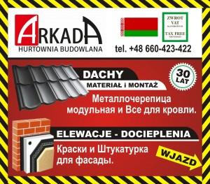 arkada -tablica